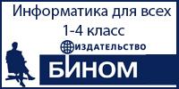 ИДВ 1-4